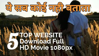 top-5-movie-website-in-india-download-free-z-news