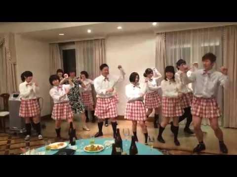 やすかな結婚式余興fromF.C Nmare 完全版�/5/2〜