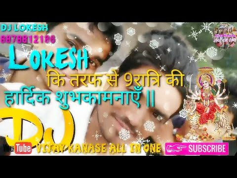 Navratri DJ Remix Song 2017 || Sonu Song Best For Garba Style Dance || Vijay Kanase ALL IN ONE