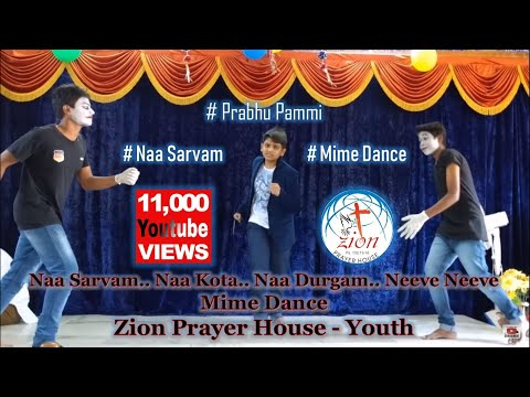 Naa Sarvam - Telugu Christian Song - New Year Special Song - Latest Special Dance Video