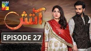 Aatish Episode 27 Promo Hum tv 11 Feb 2019