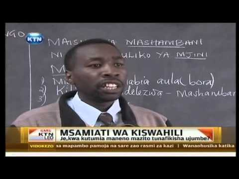 Download Msamiati wa Kiswahili : Je, kwa kutumia maneno mazito tunafikisha ujumbe?