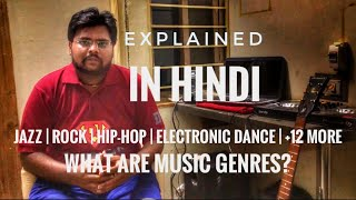 MUSIC GENRE EXPLAINED IN HINDI | 16 MAIN GENRES OF MUSIC |