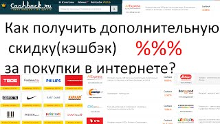 видео Супер информация по Решению вопросов по кредитам