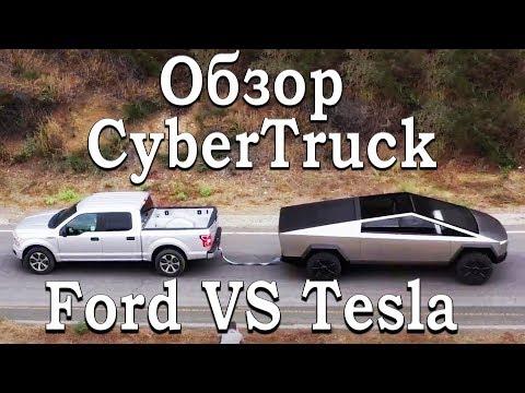РАЗБОР: Почему Tesla
