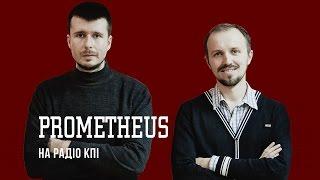 Онлайн-курси Prometheus: безкоштовно і для всіх | Вільна Каса на РКПІ