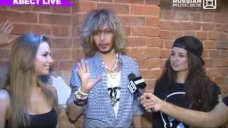 КВЕСТ LIVE 09.10.15