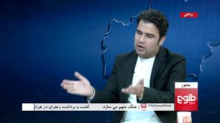 MEHWAR: Hekmatyar Blasts Media For 'Mis-Quoting' Him