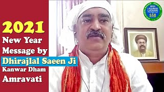 Dhirajlal Saeen ji's  New Year Message 2021