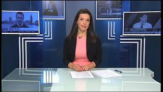 видео Новини