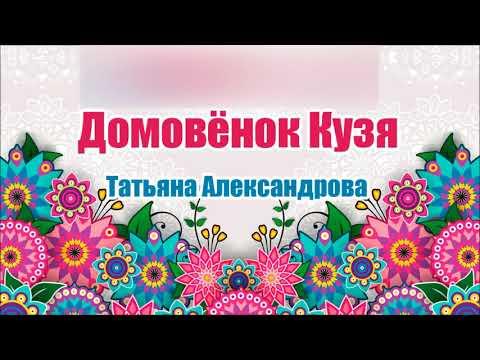 Баба Яга - Александр Градский