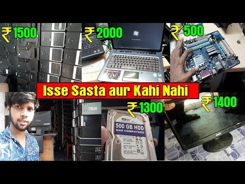 Biggest Second Hand Computer Market in Mumbai (Laptop, Monitor, PC Accessories) Saki Naka