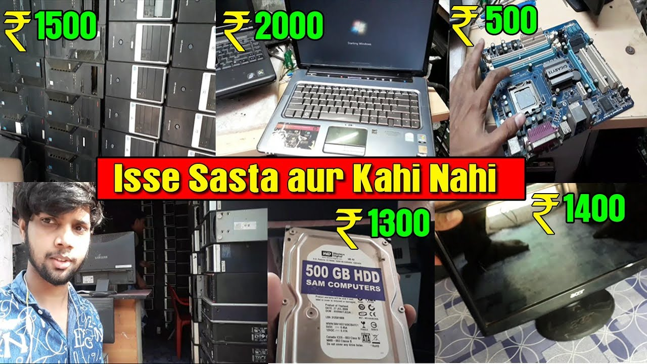 47b4caad3538 Biggest Second Hand Computer Market in Mumbai (Laptop, Monitor, PC  Accessories) Saki Naka