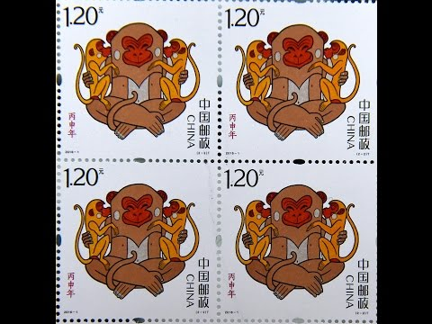 year-of-the-monkey-stamps-sell-crazy-in-china