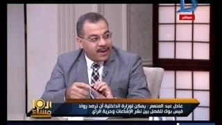 العاشرة مساء| متخصص في الرقابة على الإنترنت : الرقابة الكاملة على الإنترنت في مصر مستحيلة