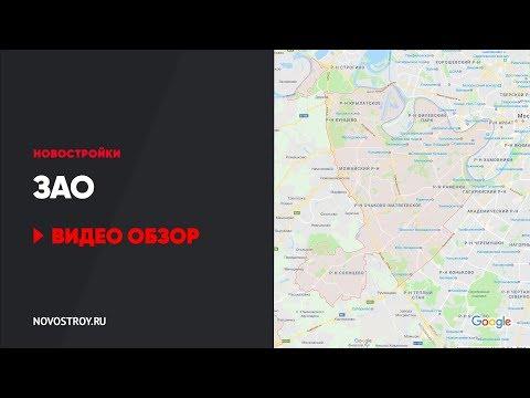 Самые популярные ЖК в Западном административном округе. Новостройки Москвы и Московской области