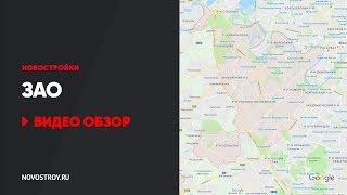 видео Новостройки - Московский, Московская область