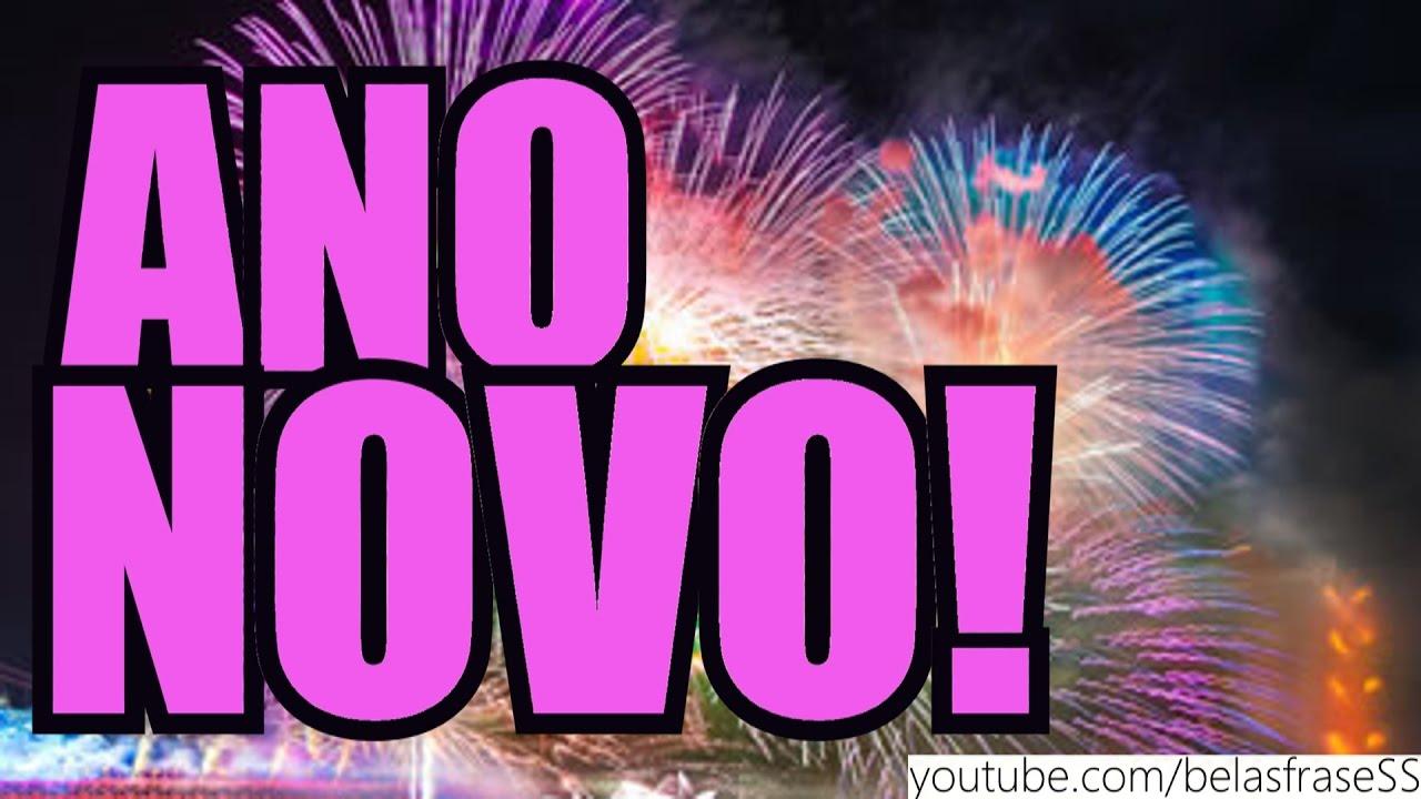 Frases De Ano Novo Feliz Ano Novo Youtube