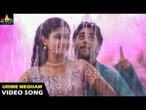 Modati Cinema Songs | Urime Megham Video Song | Navdeep, Poonam Bajwa | Sri Balaji Video