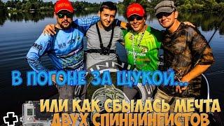 видео самарский рыболовный портал