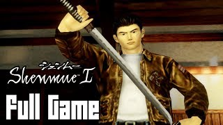 Shenmue 1 HD Remaster (Full Game, No Commentary, Japanese Audio English Text シェンムー)