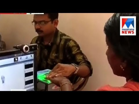 Expatriate on trouble regarding aadhar card | Manorama News
