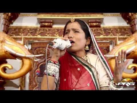 Sarita Kharwal New Song 2016 | Mataji...