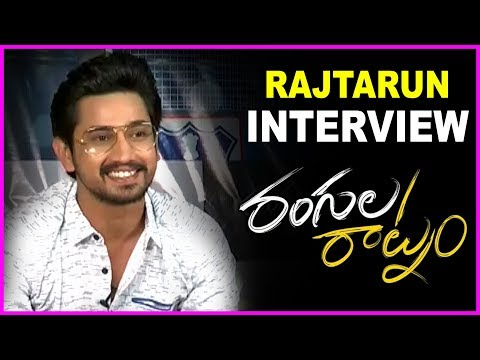 Raj Tarun Latest Interview - Rangula Ratnam Movie Press Meet | Chitra Shukla | Priyadarshi