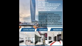 Cayan Tower 2 BR Apartment - Full Sea View