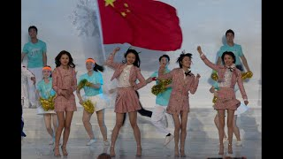10/24时事大家谈:国际抵制又一波?美议员呼吁取消2022北京冬奥主办权