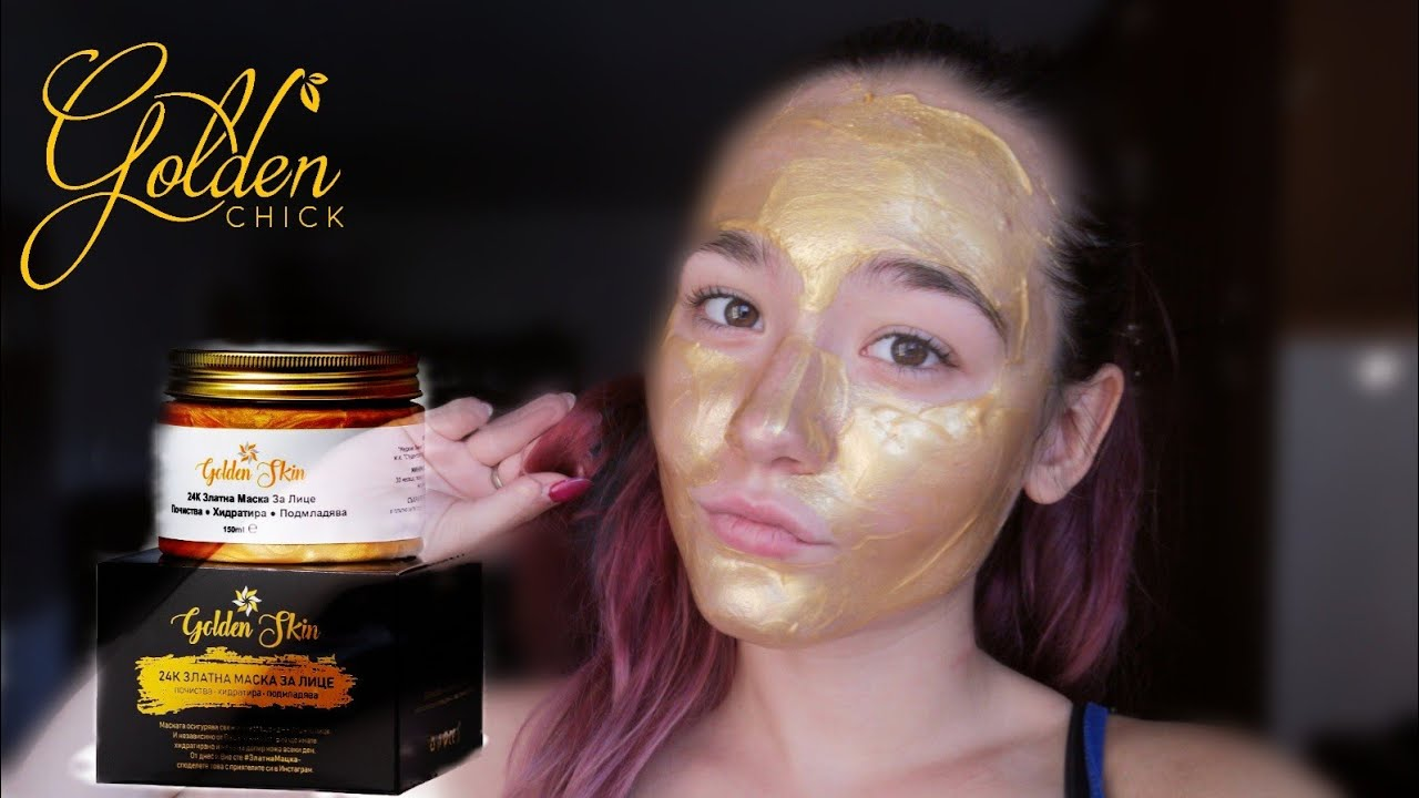 4b6bbf82e5c Златна маска за лице - видове, състав, употреба у дома - Женско списание  Ekobutik.si