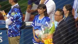 横浜DeNAベイスターズ(YOKOHAMA DeNA BAYSTARS)/スタメン発表・・・...