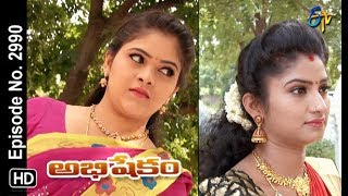 Abhishekam | 16th August 2018 | Full Episode No 2990 | ETV Telugu