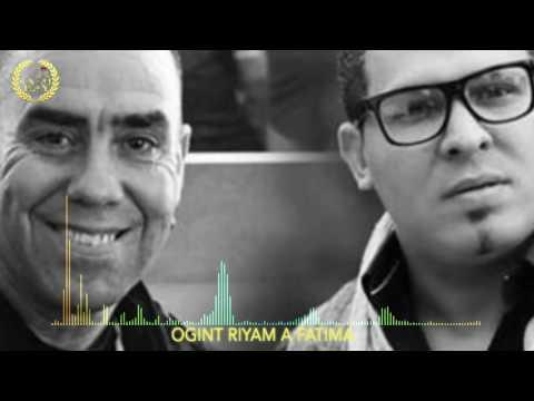 Sami Ray & Mimoun Rafroua - Ogint Riyam A Fatima (Exclusive Audio)   سامي راي و ميمون رفروع