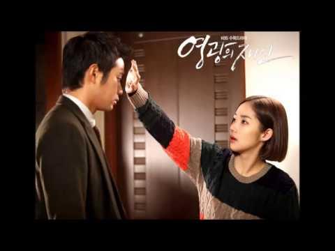 Heartbreak Bobby Kim (GLORY JANE OST)