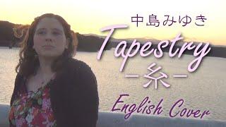 """Miyuki Nakajima / """"Ito"""" (Tapestry) Music/Lyrics: Miyuki Nakajima En..."""