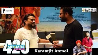 Mr and Mrs 420 Returns   Karamjit Anmol Interview With Yogesh Verma