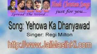 Hindi Christian Song  Yehowa Ka Dhanyawad  jaimasihki.com