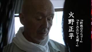 岩田(火野正平)はギタリストの道を諦め、マンション管理人の仕事につ...