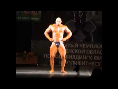Бодибилдинг.Олег Лукьянов.Рославль.