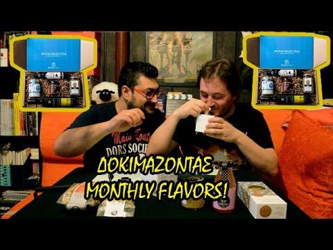 Monthly Flavors #1 - Μαγικό κουτί με φαγητά???