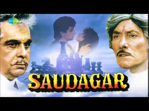Teri Yaad Aati Hain - Saudagar [1991] - Suresh Wadkar - Lata Mangeshkar