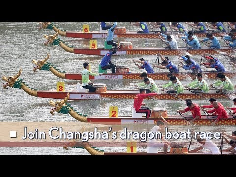 Live: Join Changsha's dragon boat race 2018中华龙舟大赛长沙站开赛