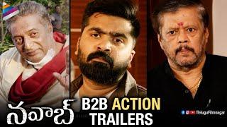 NAWAB Movie B2B Action Trailers   Mani Ratnam   AR Rahman   Simbu   Arvind Swamy   Vijay Sethupathi