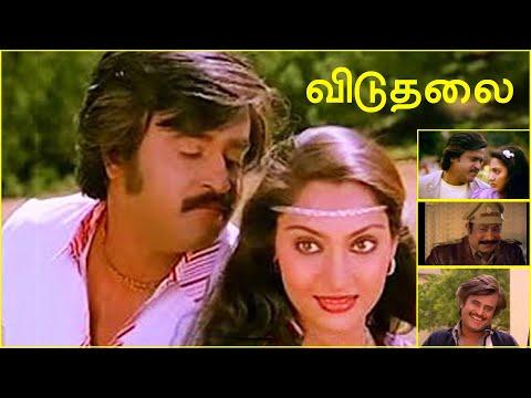 Rajinikanth Hit Tamil Full Movie   ...