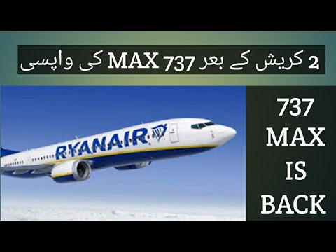 boeing 737 Max is back! Ryan air's big order and PIA leases planes