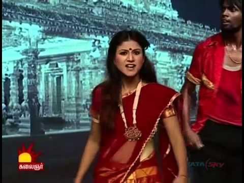 Chennai Special Round   Promo