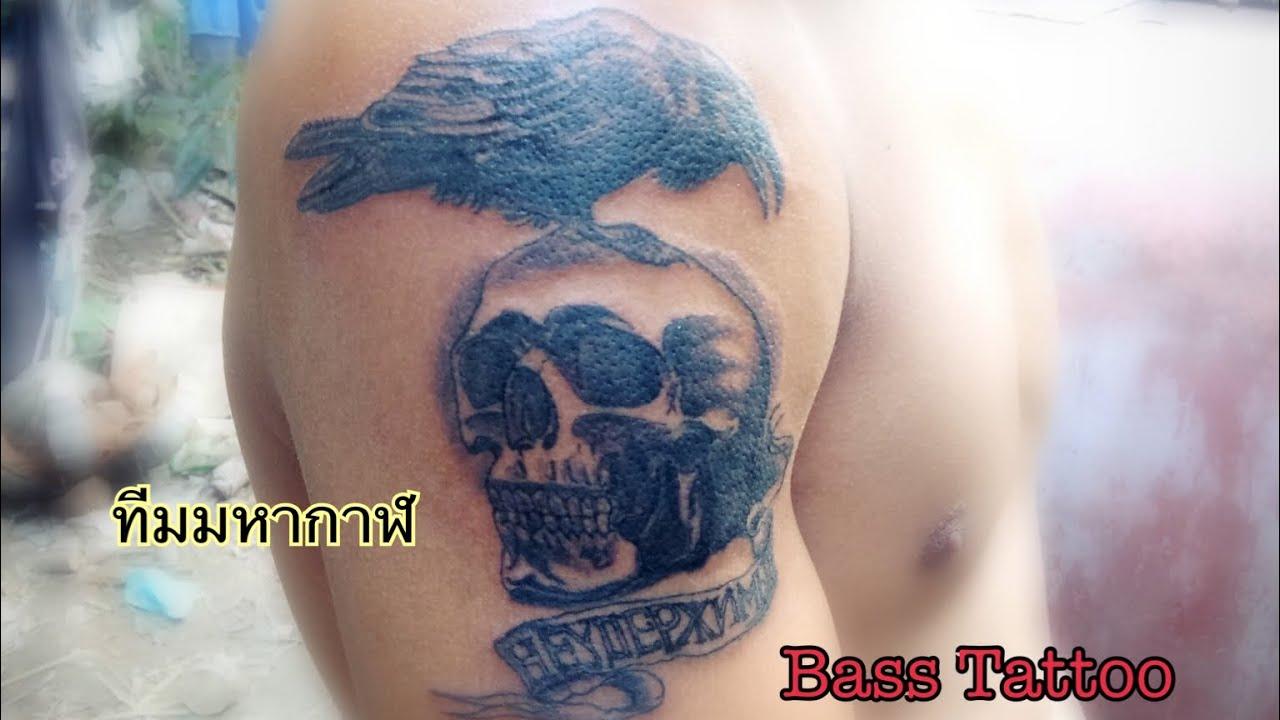 Download ผลงานลายสัก ทีม Expendable🔫 Bass Tattoo