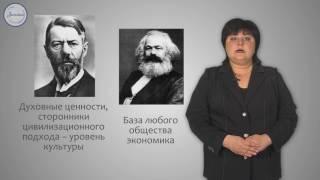 Обществознание 10 Общество как развивающаяся система
