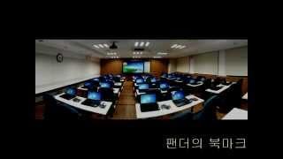 [팬더북마크] 해외지표(1) 한글번역 #PBM013 해…